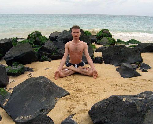 Йога практика дальняя 39